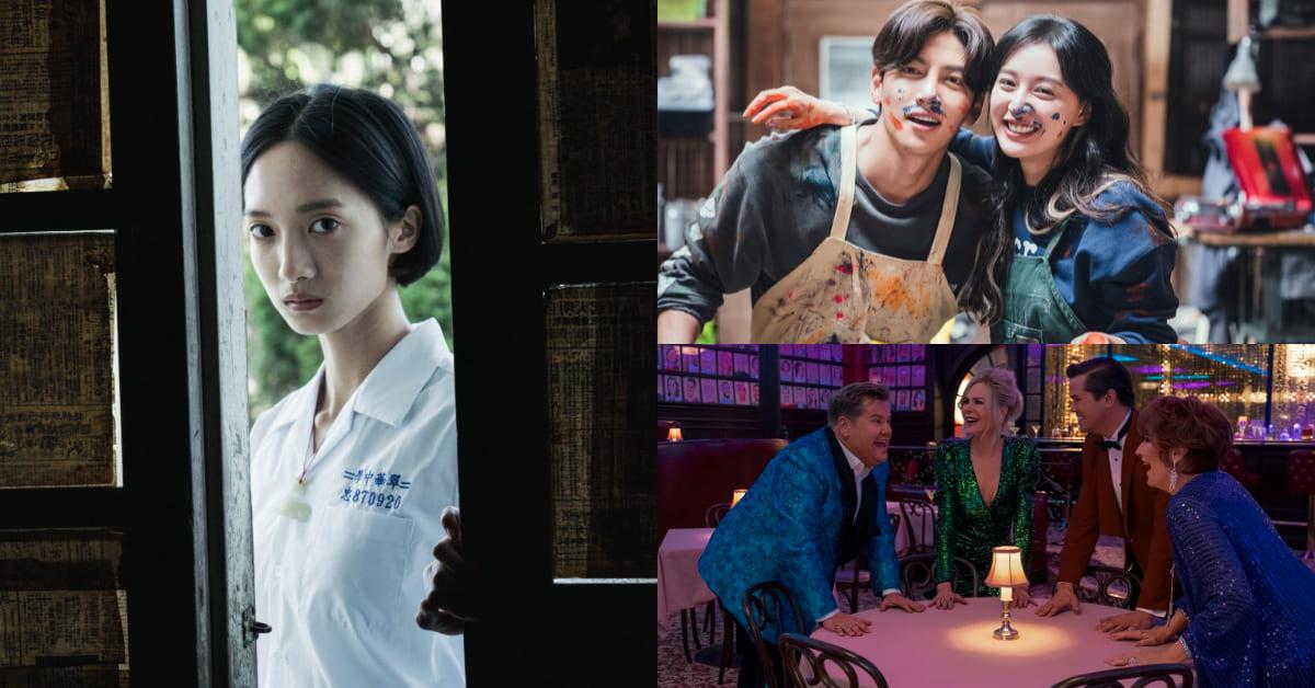Netflix 12月強片Top10!《返校》影集版開播倒數,梅莉史翠普、妮卡基嫚《畢業舞會》壓軸登場