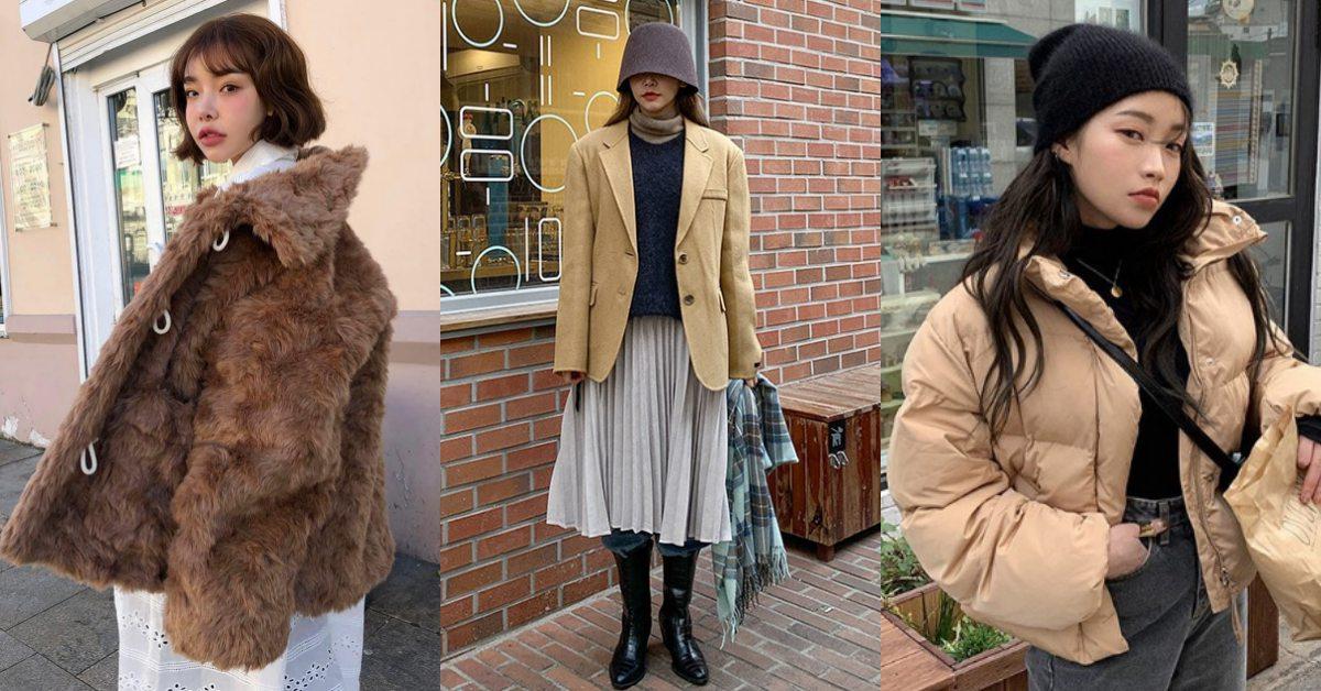 2019秋冬必備的5款外套!毛毛泰迪熊、短版羽絨、長版西外穿搭示範