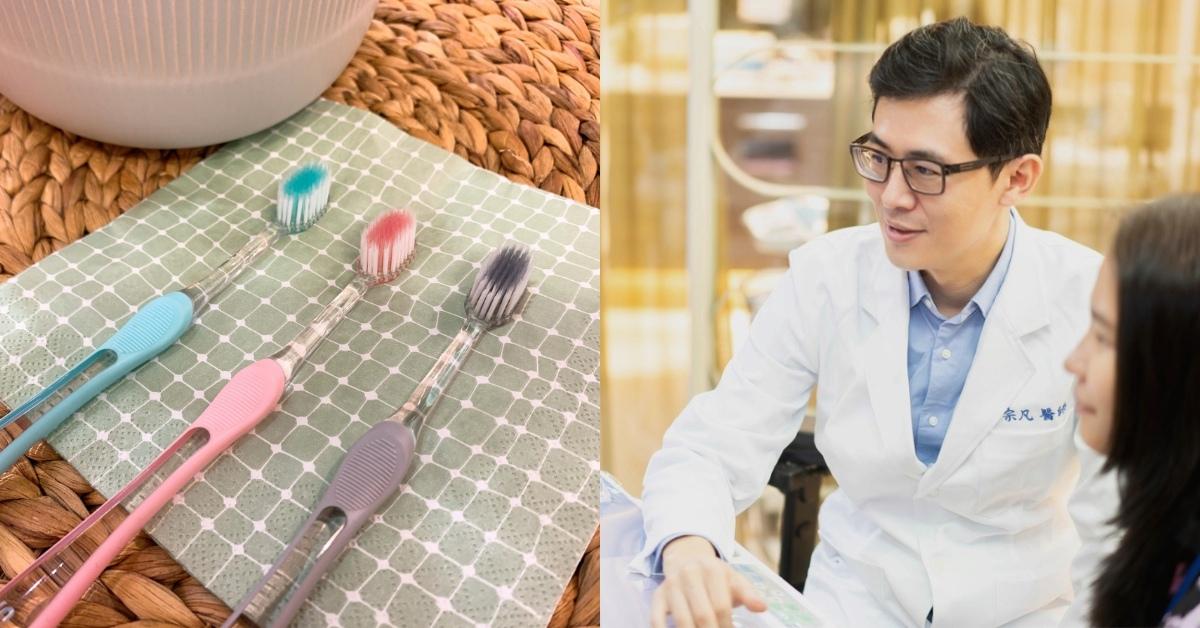 不只身體要做SPA,口腔也需被溫柔對待!專業牙醫傳授刷牙的溫柔哲學