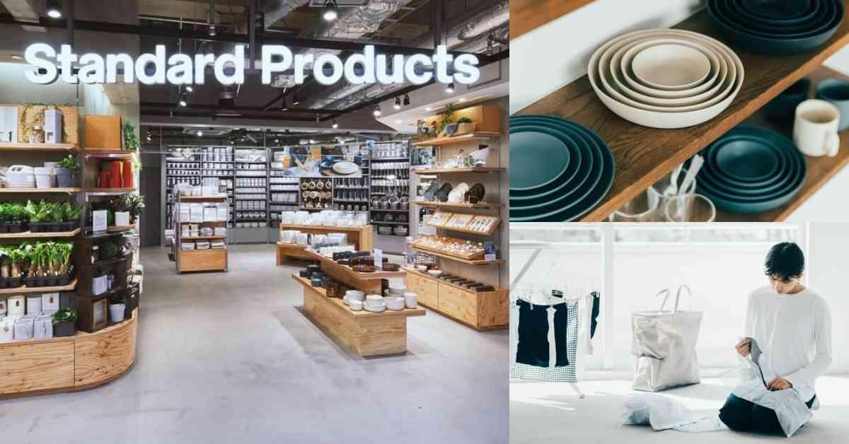 大創全新品牌「Standard Products」東京登場!不到百元的「平價版MUJI」會進台灣嗎?