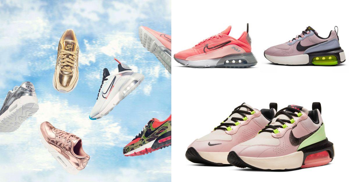 能增高又好穿!Nike Air Max 33 歲生日推出珊瑚橘、櫻花粉全新配色鞋款真的太迷人!