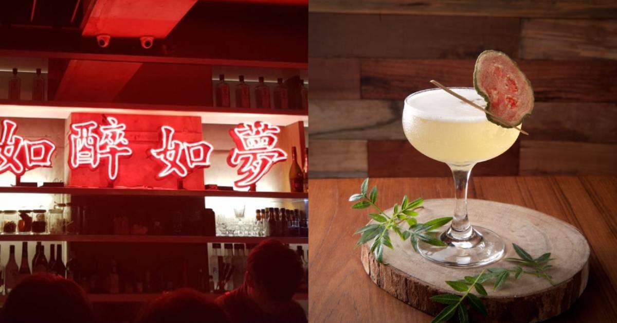 三分醉微醺最迷人!周五之夜必備調酒,盤點台北5間氣氛絕佳的餐酒館暨酒吧
