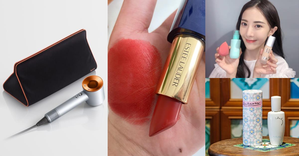 【美週Buy一下】本週5大新品!雅詩蘭黛紅酒唇、3INA定妝噴霧、Dyson吹風機絕美聖誕限定登場