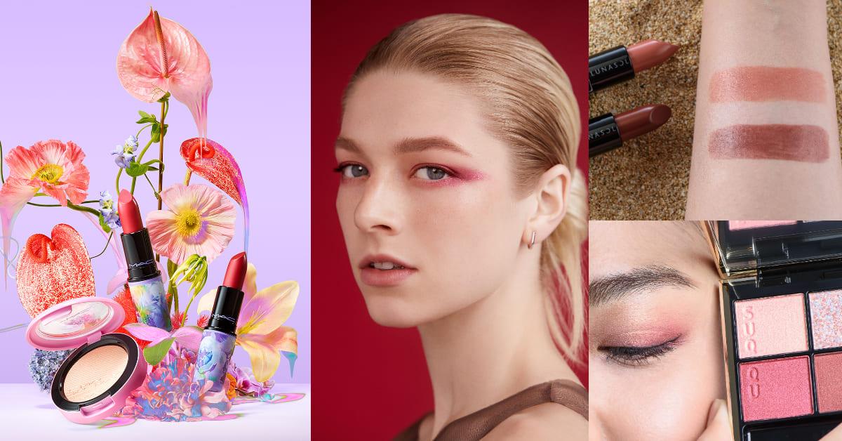 【美週Buy一下】2021夏季彩妝趨勢Top5!M.A.C、Suqqu、Shiseido...日本最美「玫瑰唇」是它