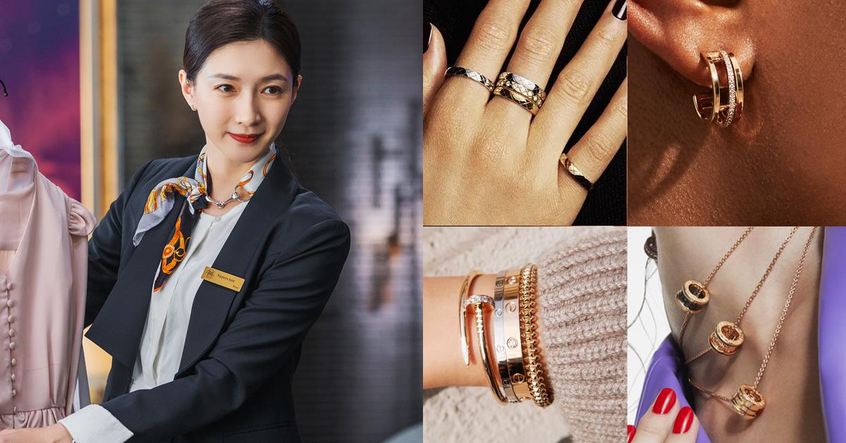 《三十而已》王漫妮:珠寶承載的是女人的夢想!盤點14款幫你完成夢想的珠寶
