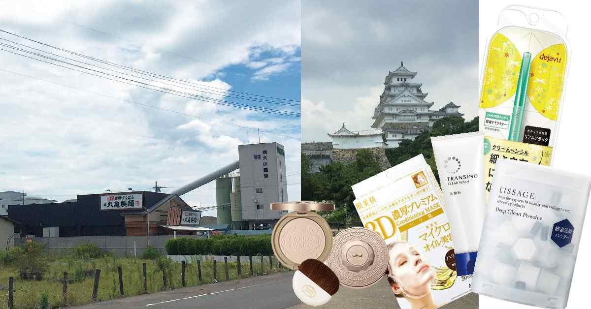 日本留學生推薦12項藥妝店必買!加碼「這家最便宜」、「這東西不能帶」