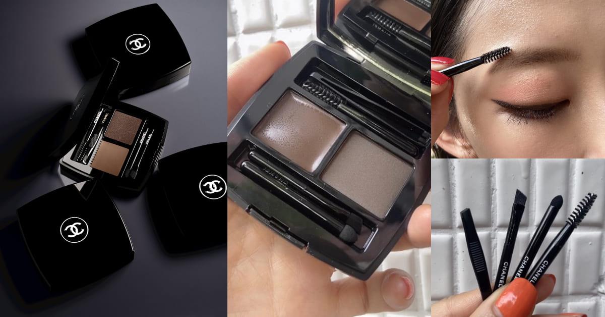 Chanel迷你眉彩盤五顆星推薦,不管是要毛流眉或京劇眉,pro級4項工具讓你三分鐘搞定!