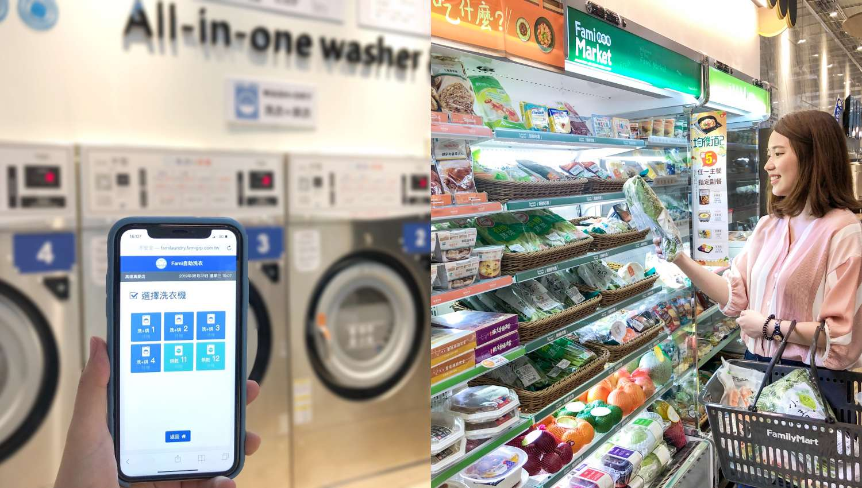 全家最新複合2.0店在高雄!結合咖啡廳、洗衣店、超市機能一次到位
