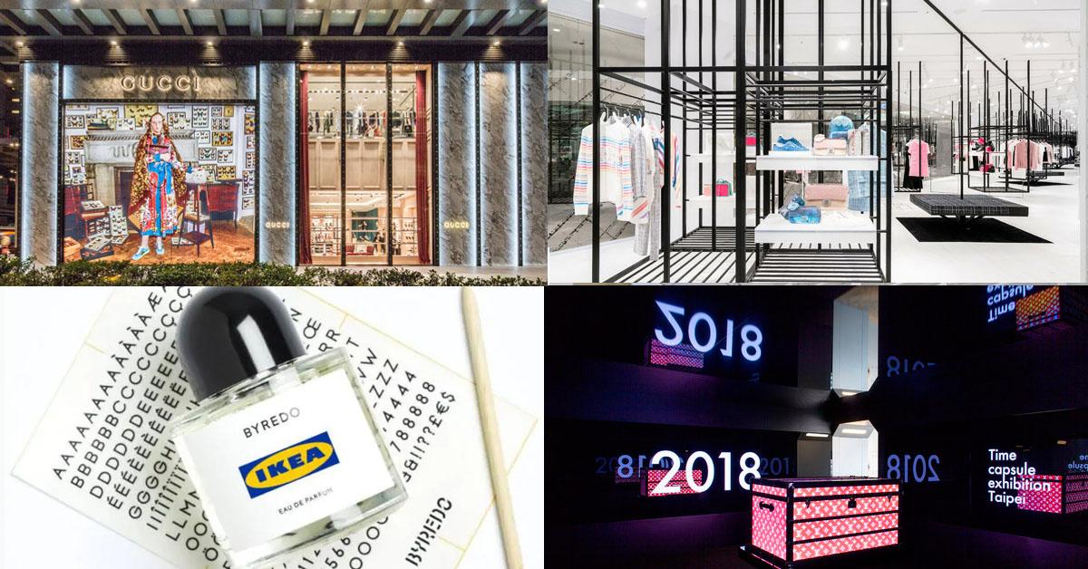 香奈兒、LV甚至Ikea,21世紀後的品牌該怎麼做生意?這六大面向是關鍵