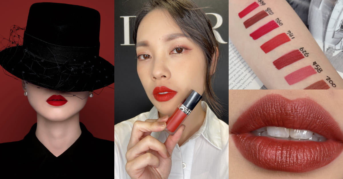Dior唇膏推薦「超持久唇露」!棉花糖柔霧感、不沾杯妝容強勢回歸,編輯推薦必買色號一次公開