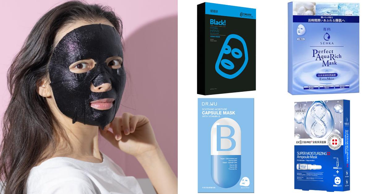 【Bella調查局】網友票選好用面膜Top8!提提研黑面膜回購率90%,這款MIT敏感肌最愛