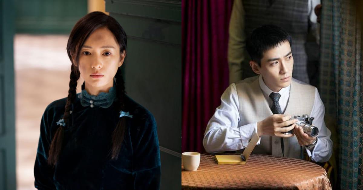 2021陸劇推薦《叛逆者》!朱一龍、童瑤首度合作,教科書演技魅力圈粉