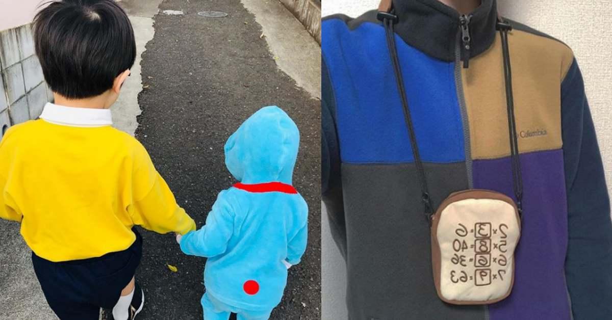 《哆啦A夢》百寶袋、記憶吐司變成真的了!日本服飾品牌催出你的童心未泯