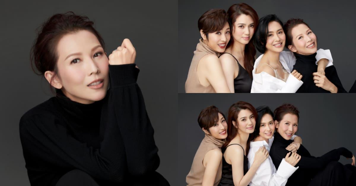「乘風破浪的姐姐」香港版!朱茵、蔡少芬….4魔女組成「港普F4」,不用選秀廝殺直接組團