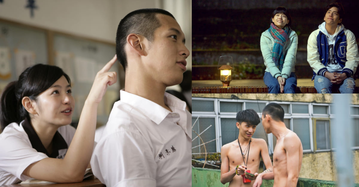《我的少女時代》2020年版?《破處》、《那些年,我們一起追的女孩》、《九降風》…盤點過去20年台灣5大校園電影
