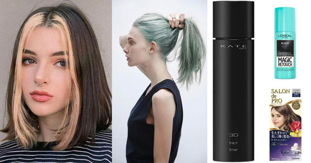 """染髮DIY不是夢!網紅推薦4款""""快速上色挑染""""產品,有了它還需要去X都?"""