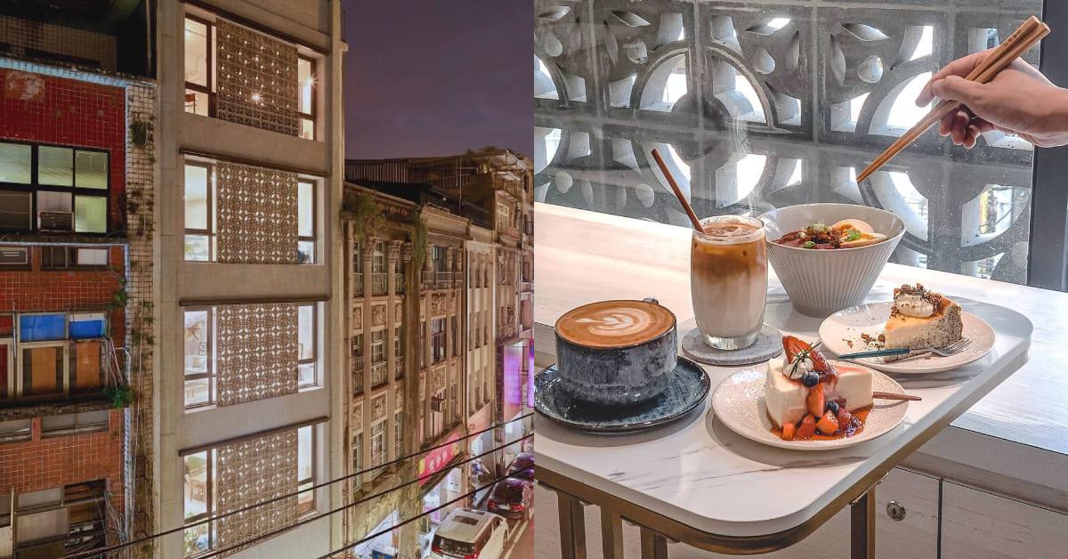 基隆廟口咖啡廳推薦「安樓」,花磚老宅太時髦,賣「XO醬麵麵」、也提供住宿