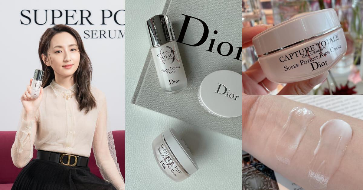 柯佳嬿保養全靠「Dior逆時能量 」!自創2+1攻略太有效,30歲第一款抗老聖品就是它!