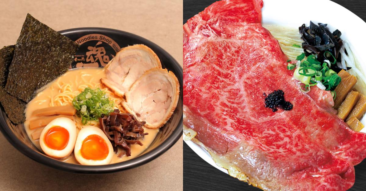 日本老字號拉麵《魂麵》進駐微風松高!超奢華「魚子醬宮崎A5和牛拉麵」必吃