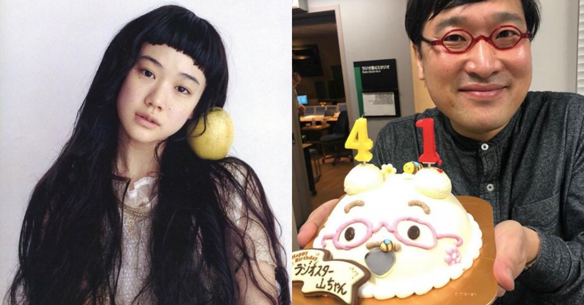 女神蒼井優閃嫁「最醜藝人冠軍」山里亮太!難道日本女星都愛諧星嗎?