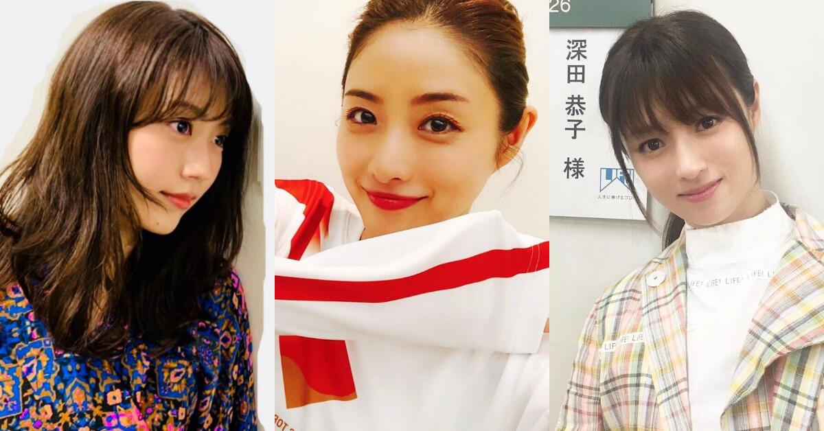 2019暑期必追7部日劇快加入片單!石原聰美、有村架純、深田恭子都回歸啦