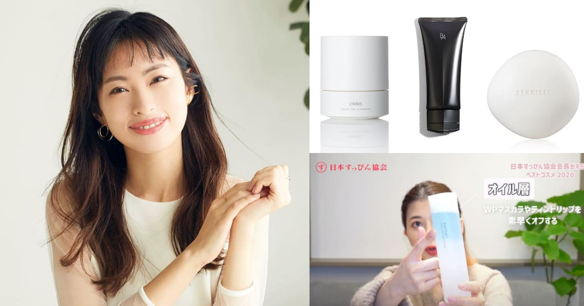素顏保養品推薦品牌大公開!日本素顏協會口碑推薦,這款卸妝霜狂賣35萬瓶