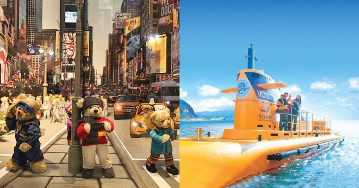 【韓國】濟州島親子行程推薦:刺激太空泡泡球、繽紛積木樂園,還有泰迪熊博物館、潛水艇、香腸猴公園等,大人小孩都愛~