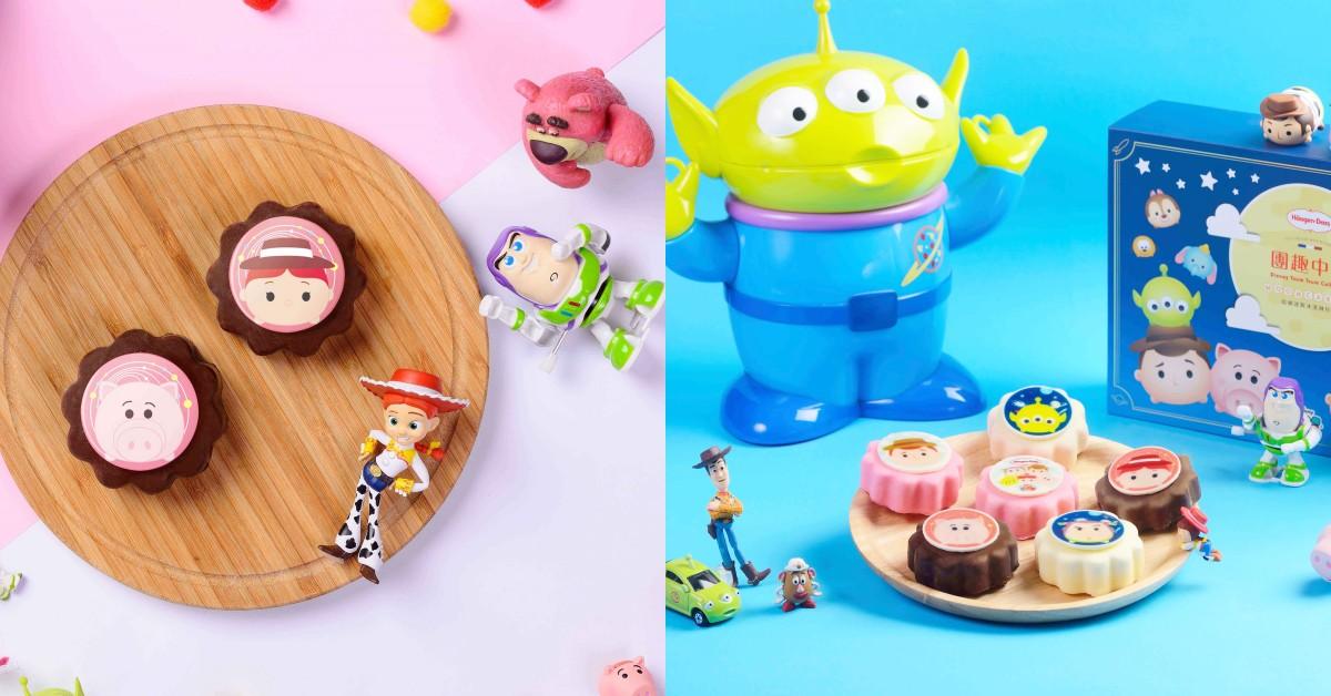 哈根達斯推「玩具總動員」冰淇淋月餅! 胡迪、巴斯光年共5款角色讓你捨不得吃