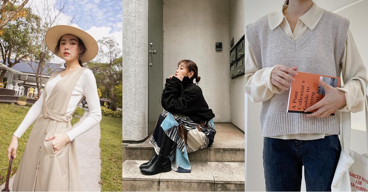 上班、上課都想穿得比別人好看!4間爆紅網拍推薦,讓妳買到剁手的高CP價!