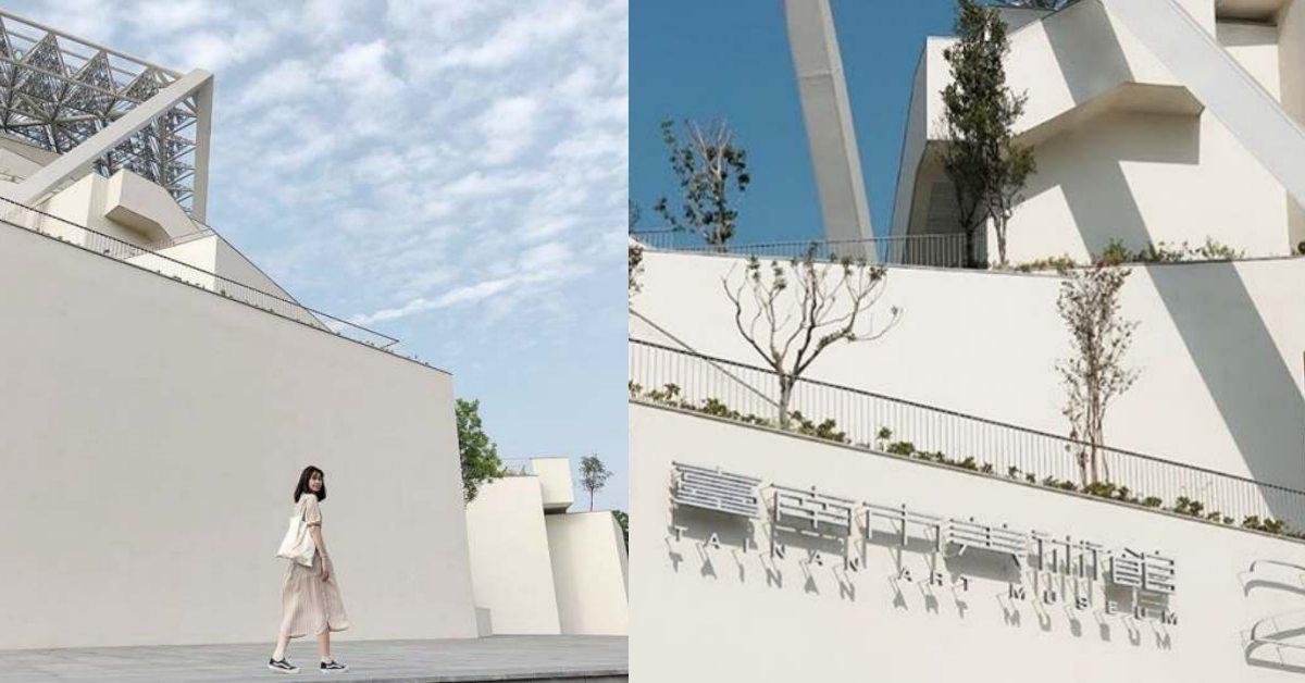 台南景點推薦!絕美純白五角形建築在「台南美術二館」,陽光灑下人人變網美!