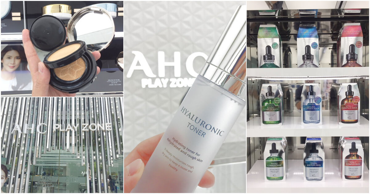 韓國代購第一「神仙水」、「雙層氣墊」始祖AHC即將來台,鎖定Top 5 明星產品