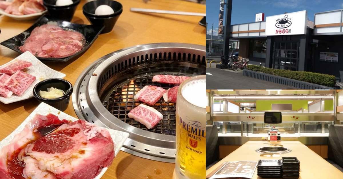 日本人氣燒肉「上村牧場」進軍台北!600元有找就能吃到頂級和牛燒肉,開幕時間、地點大公開!