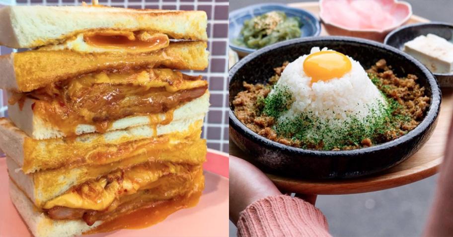 三重高CP值早午餐5家總整理!浮誇富士山丼、黃金瀑布起司超級誘人犯罪