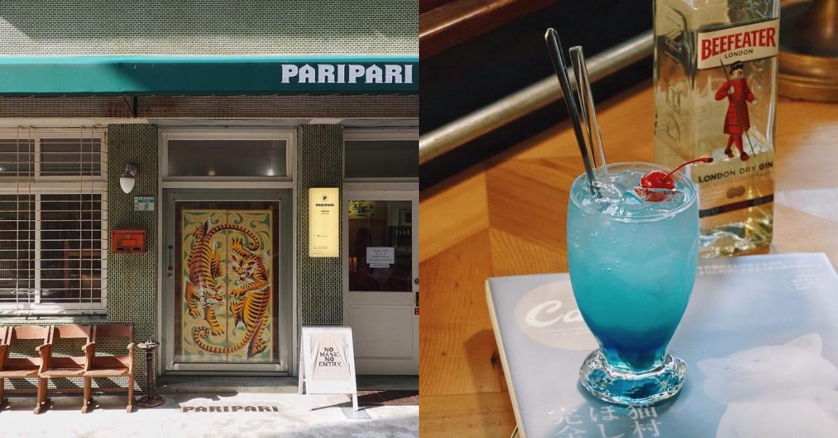 台南民宿推薦「Paripari」,60年代老宅融合台日美學,是摩登喫茶店,也是質感選物店