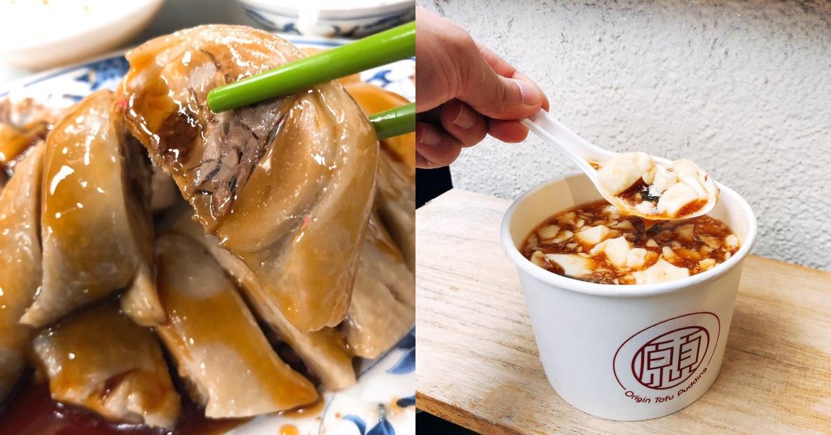 【食間到】銅板價西門美食5家一網打盡!在地人:「不要告訴觀光客!」