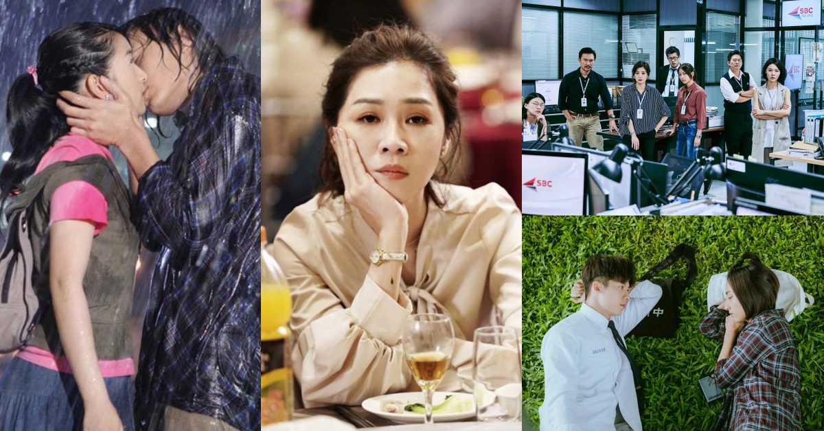 台灣戲劇好威!盤點十部中國網友都說讚「台劇神作」,第4名日、韓、泰相繼翻拍依舊魅力無敵