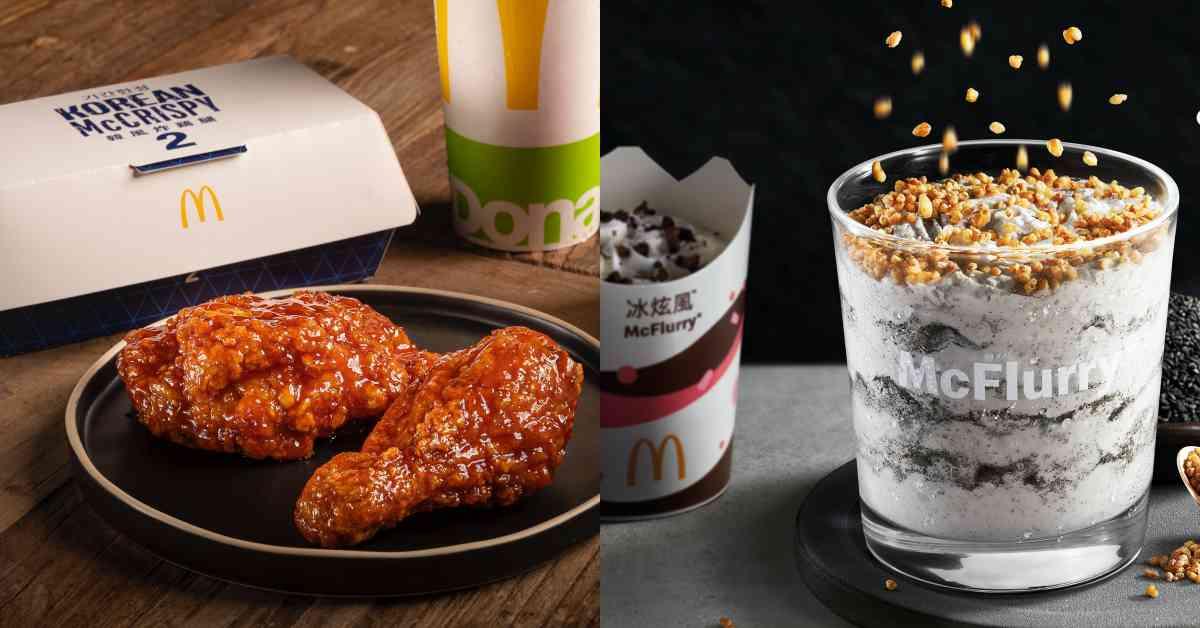 麥當勞「韓式炸雞」限時限量再度回歸,「蕎麥芝麻冰炫風」選用台灣在地食材 ,未開賣網路已轟動