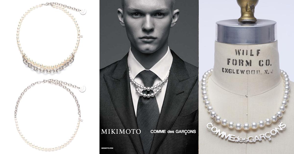 當最前衛時裝遇上最優雅珍珠!「川久保玲 × Mikimoto」重磅聯名珠寶即將推出
