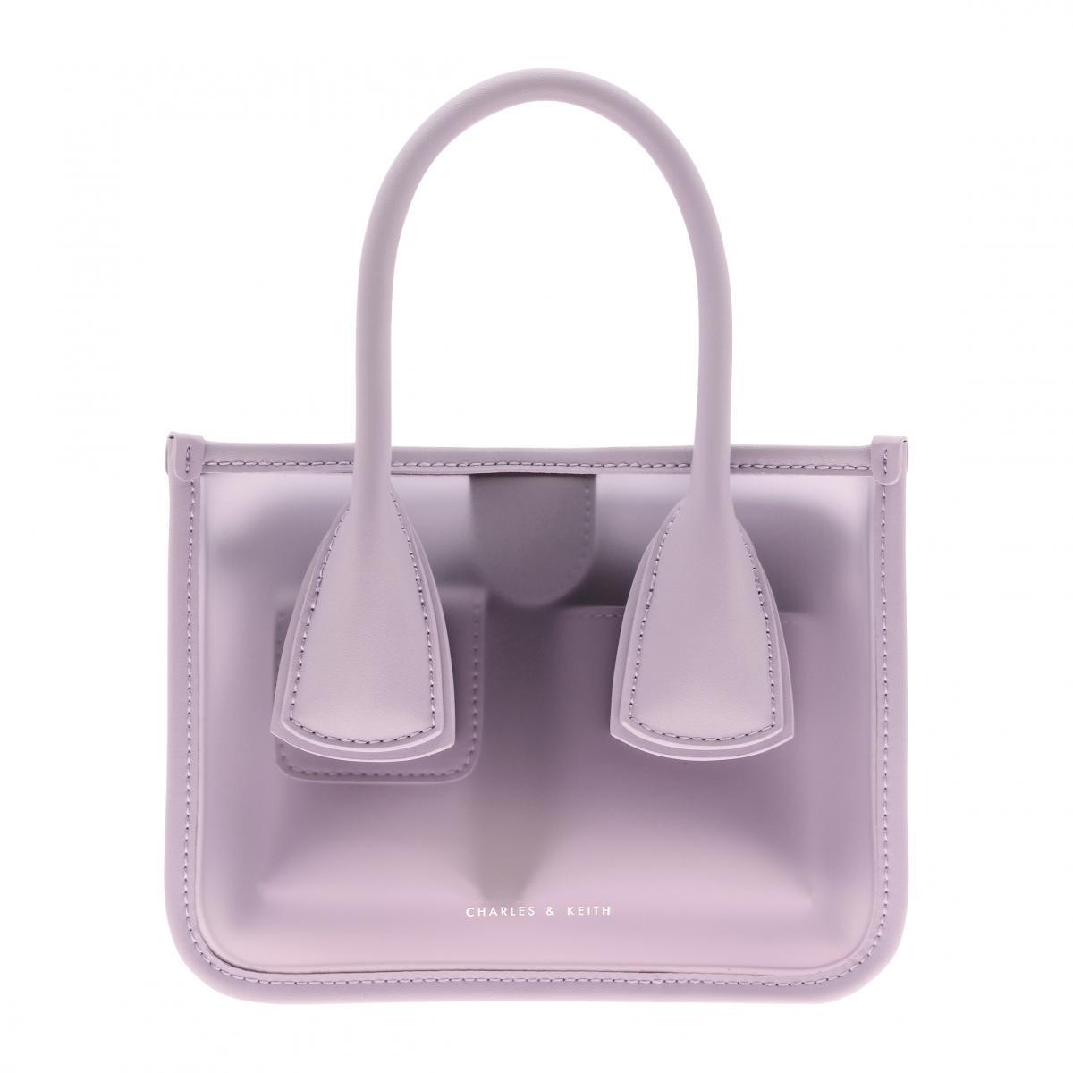 Charles & Keith包包紫色系推薦Top 6!水桶包 、小方包 、幾何翻蓋半圓包...全部3000元有找!-5