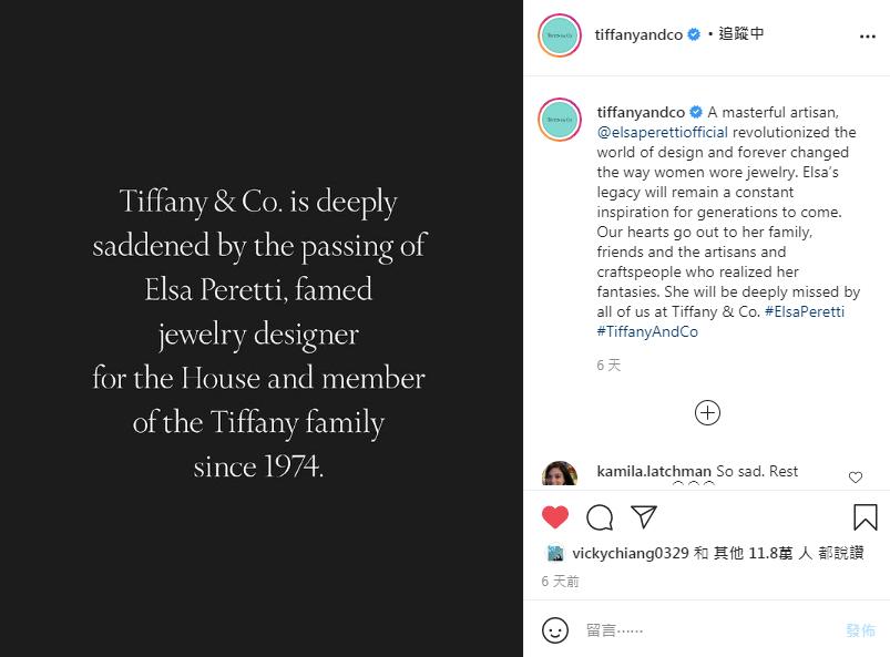 【克編雜記】Tiffany相思豆項鍊、愛心項鍊...品牌10%業績都靠她!細數7大經典緬懷傳奇設計師Elsa Peretti-2