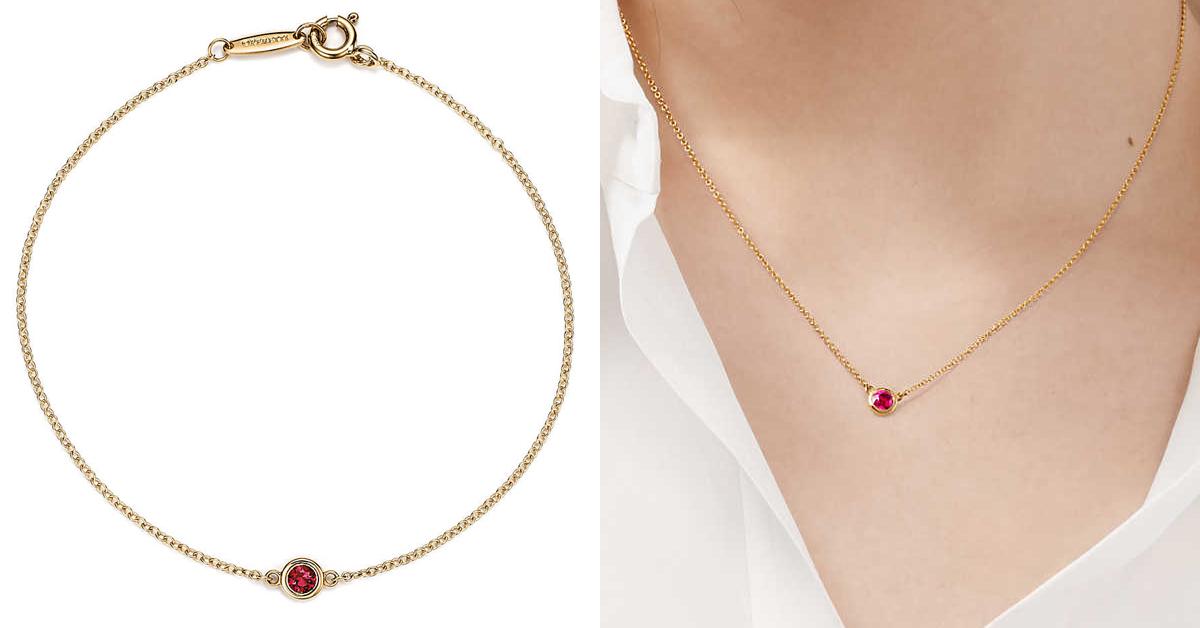 珠寶趨勢關鍵字是 「紅色」!卡地亞、寶格麗、迪奧...10款「紅色珠寶」讓妳2021年好運不間斷-7