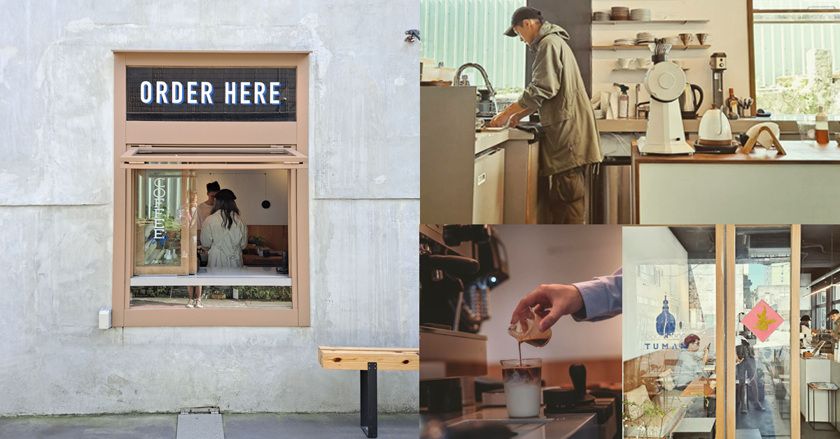 基隆咖啡廳在地人推薦這7間!「萬祝號」50年老宅太迷人、「曙‧初見」感覺是電影《花樣年華》場景-5