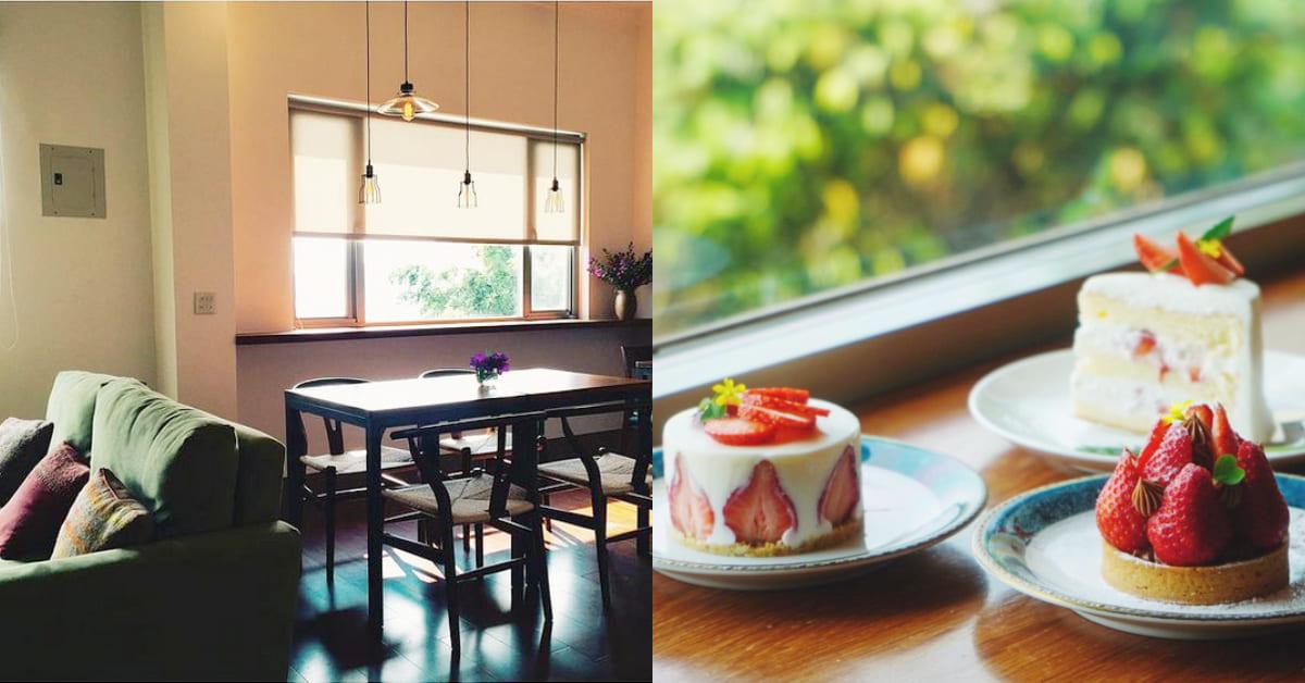 陽明山景觀餐廳推薦Top5!「山上聊」遠眺台北盆地美景,「好樣秘境」純白玻璃屋網美最愛-0