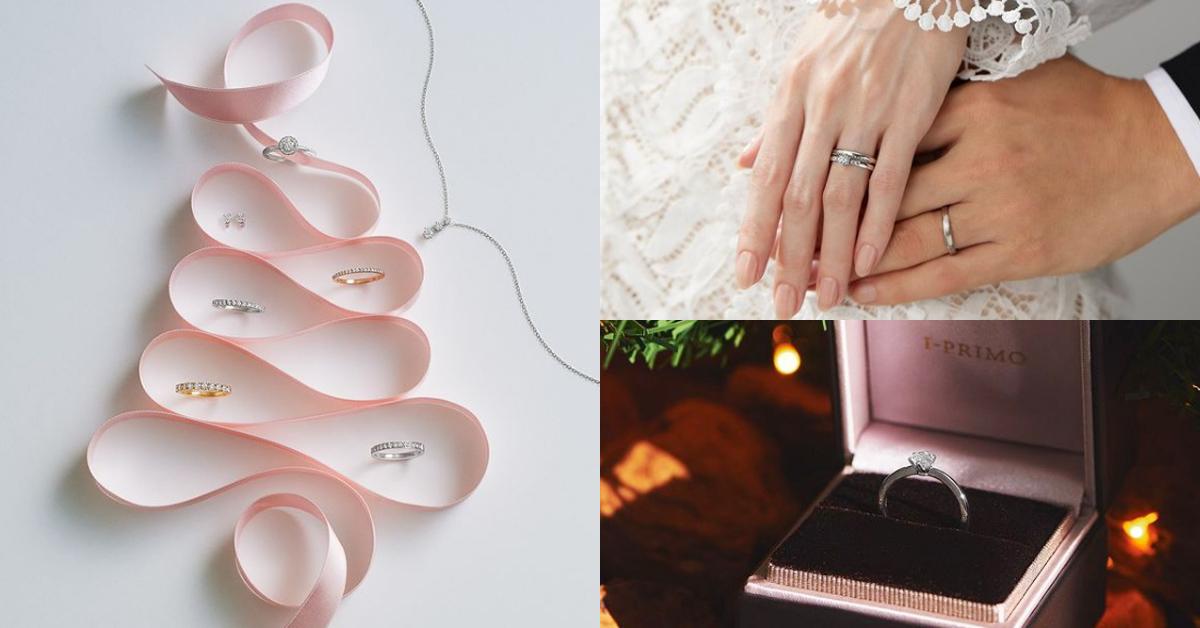 I-PRIMO婚戒何以成為台灣市佔率No.1日系婚戒品牌?10大特點讓新人一戴就愛上-0
