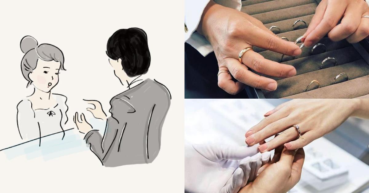 I-PRIMO婚戒何以成為台灣市佔率No.1日系婚戒品牌?10大特點讓新人一戴就愛上-2
