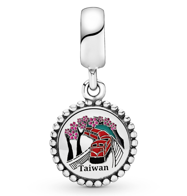「Follow Me」牽手夫妻的最愛!「阿里山小火車」被Pandora刻進手鍊串飾裡,快把台灣美景戴著走!-4