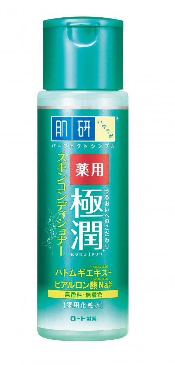 開架化妝水推薦Top 10!@cosme日本人氣榜單,日本女生最愛神仙水300元有找-7