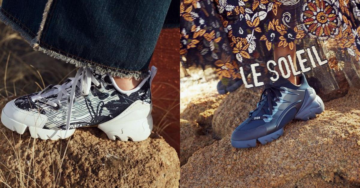 2020球鞋推薦Top 10!Chanel、LV、Dior、Balenciaga、Prada...運動逛街一鞋搞定!-4