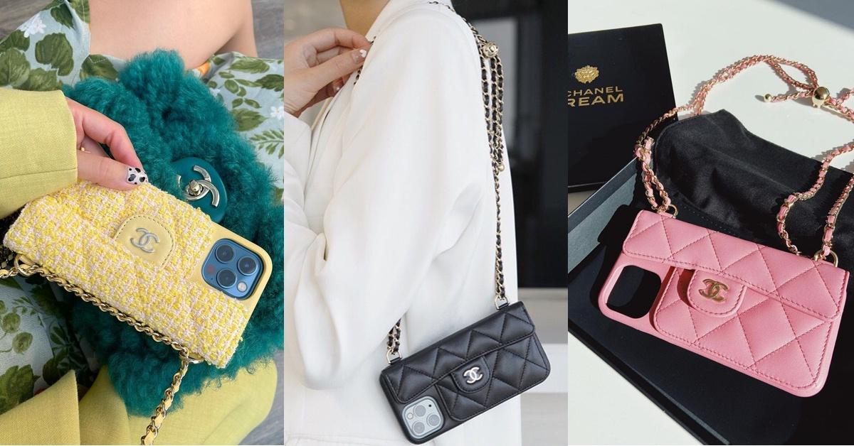 Chanel包買不起?2021最新爆款「背帶手機殼」,台灣竟也買得到!-0