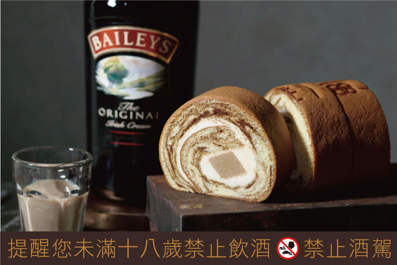 糖村攜台啤推大人系甜點!「蜂蜜奶油啤酒哈尼捲」含芒果啤酒凍微醺上市-3